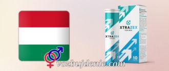 XtraZex Magyarországon