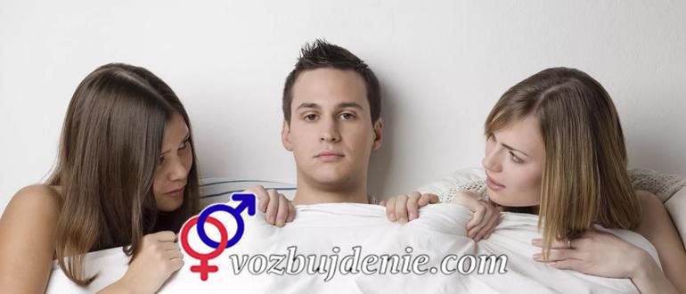 Секс втроем: удобные позы, двойное проникновение, ЖМЖ, МЖМ, анальный, с женой