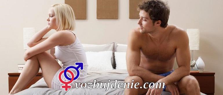 10 причин, почему мужчина хочет анальный секс. Что делать, если парень хочет только анал