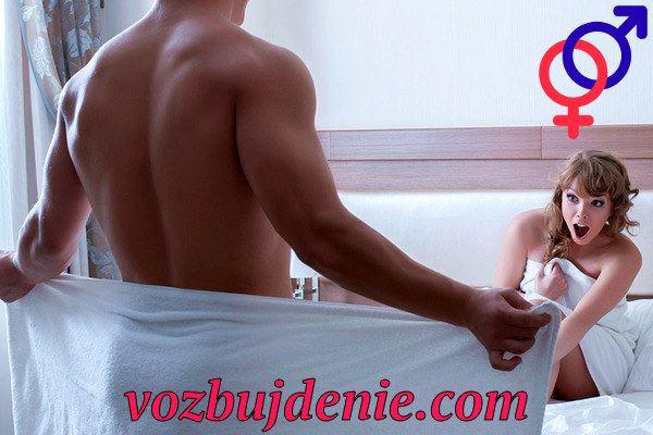 Первое правило - интимная чистота перед минетом!