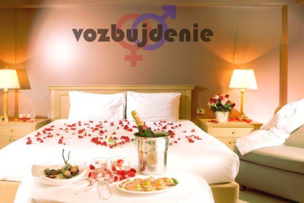 кровать для влюблённых