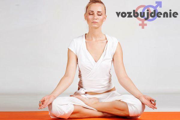 Практика сексуальной йоги