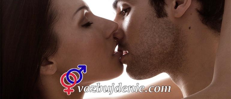 Техники страстных поцелуев. Советы, как разнообразить поцелуи!