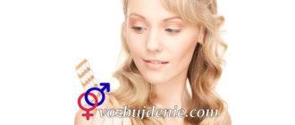 Самые возбуждающие средства для женщин, по мнению девушек