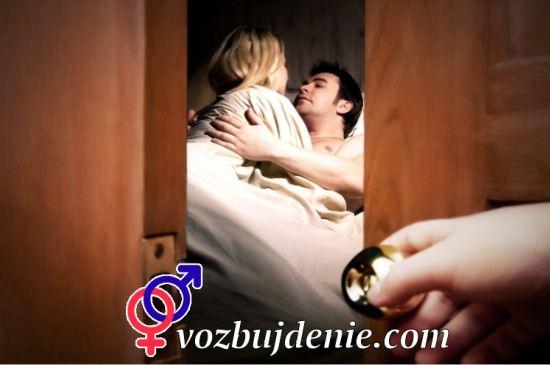 жена застукала мужа с любовницей