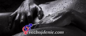 Как довести девушку до сквирта, подготовка и удобные позы
