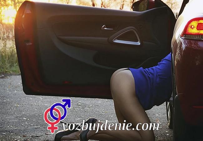 Оральный секс возле машины