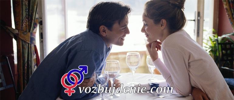Секс после свидания, как не разрушить развивающиеся отношения