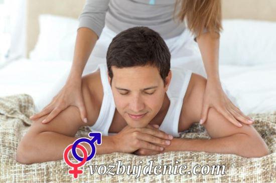 поглаживания спины