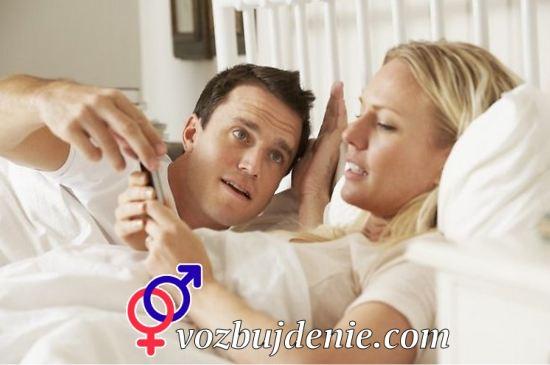 уговор жены на мжм