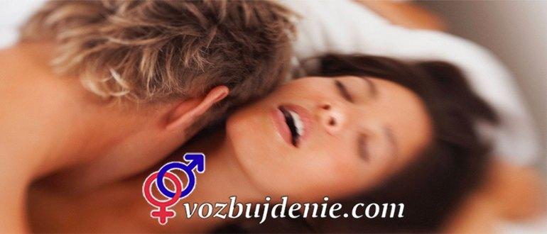 вас посетила порно ролики мужчина ласкает женщину онлайн што это чем