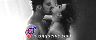 Позы для страстного жесткого секса, как выбрать самую удобную