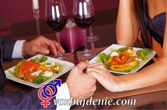 романтический ужин возбуждает женщин