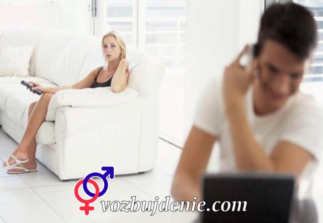 Как узнать, что муж изменяет тебе