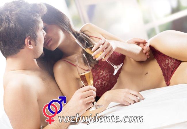 Алкоголь как способ раскрепоститься