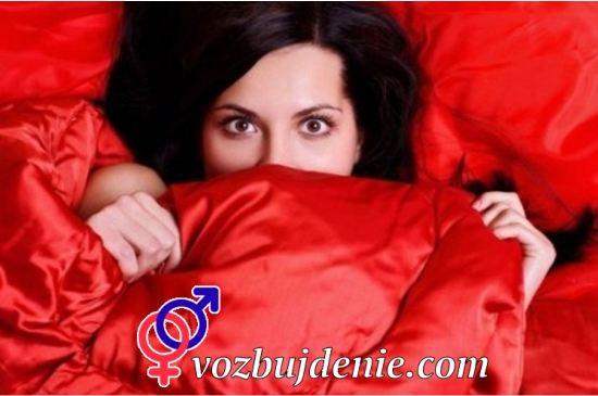 женские комплексы в постели