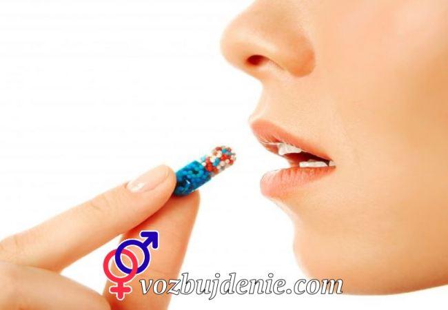 медикометозное лечение фригидности у женщин