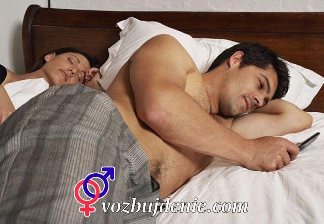Муж избегает интимной близости с женой