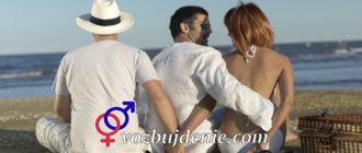 Почему женщины изменяют мужьям, распространенные причины