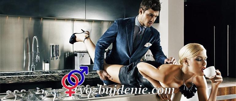 Как мужчине стать идеальным и нескучным любовником для женщины