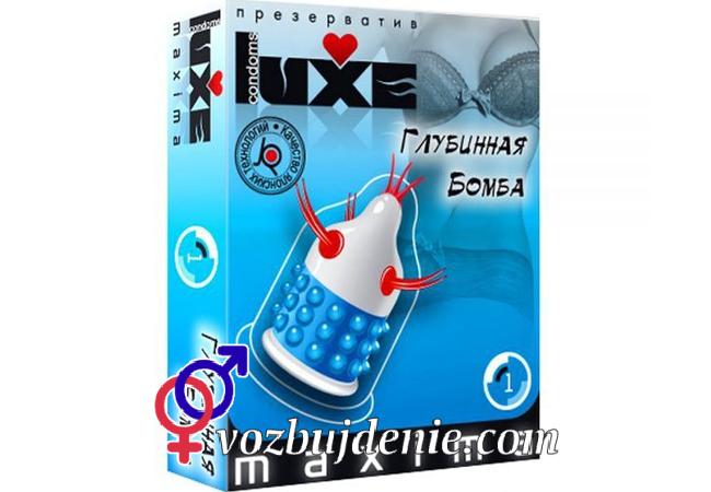 Презервативы с усиками и пупырышками Глубинная Бомба - Luxe Maxima