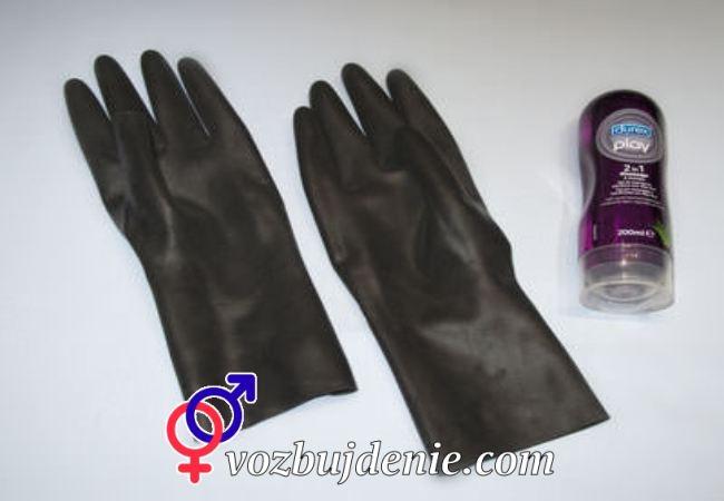 Перчатки и лубрикант для анального фистинга