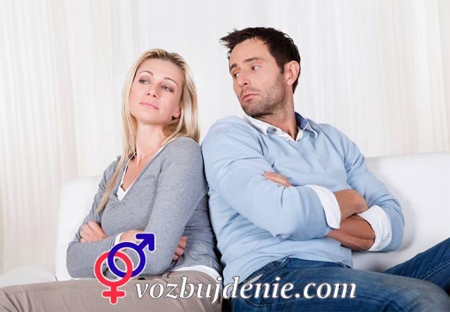Проблемы с женой в постеле