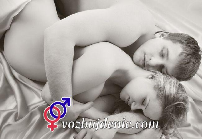 Секс при беременности и мощные оргазмы