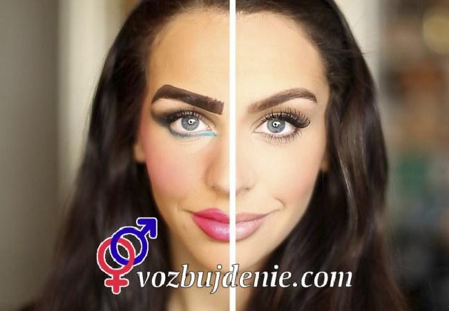 Антисексуальный макияж: что отталкивает мужчин в женщинах