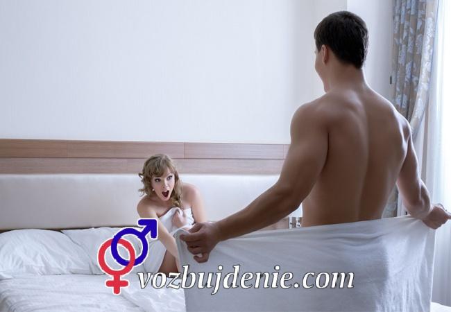 Продолжительный половой акт: как мужчине повысить выносливость