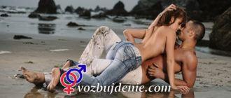 Рассказ о незабываемом летнем сексе на пляже с незнакомцем