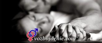 Смешной рассказ о случайном курьезе и страстном сексе