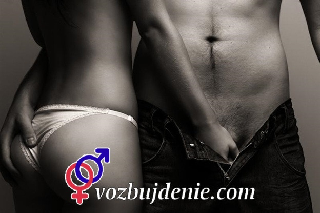Без капли притворства: как вести себя женщине с новым мужчиной