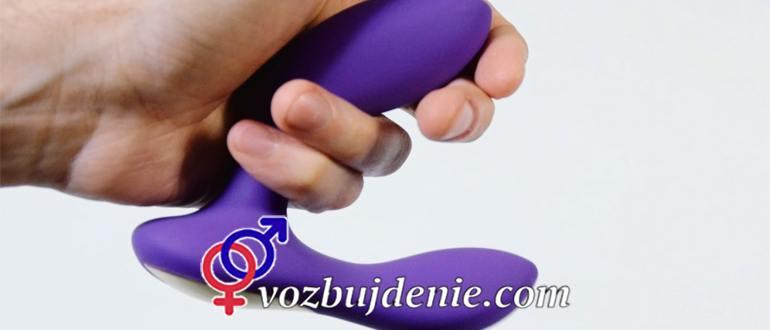 Пикантная игрушка от простатита и для мужского удовольствия