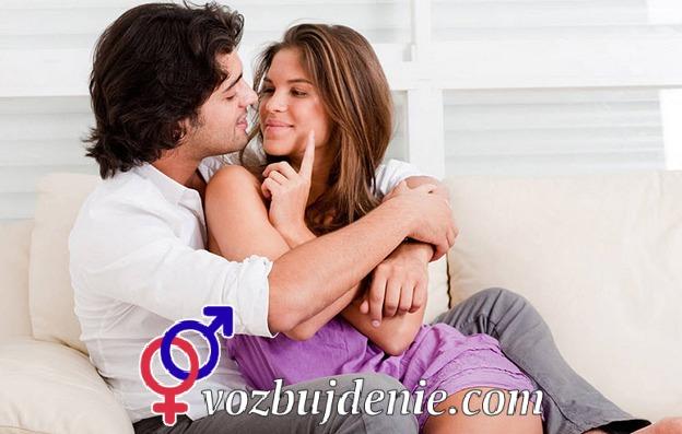 Почему мужчины в браке перестают целовать своих жен