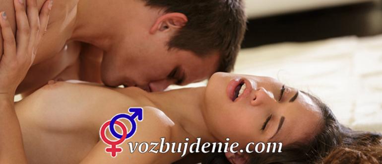 Как правильно ласкать грудь и соски девушки во время секса: методы, обзор секс-игрушек