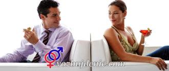 Почему жена не хочет близости с мужем: причины, решение проблемы, кто виноват, советы психолога